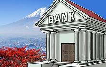 日本考虑发行J-Coin,在2020年东京奥运会举办前取代现金交易