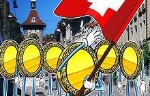 瑞士证交所主席认为发行加密瑞士法郎有益经济发展