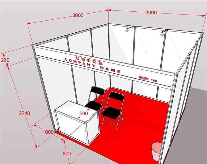 2020第十一届(南京)国际智能家居展览会