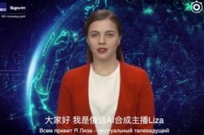 感受一下人工智能的强大!全球首个AI主播已经正式上线