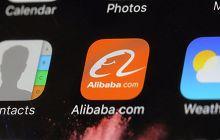 阿里巴巴支付子公司排除ICO众筹的可能性