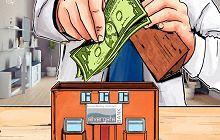 加密货币VC公司DCG向支持加密货币的Silvergate Bank投资1.14亿美元
