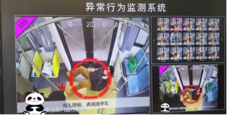 """公交智能转型之路:深兰以人工智能打造""""功夫熊猫"""""""