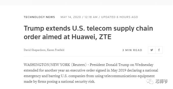 刚刚!特朗普将华为供应链禁令再延一年