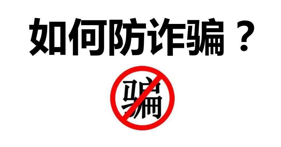 曝!24CBDC提现不到账!金龙、周易诱导操作打新币玩法!