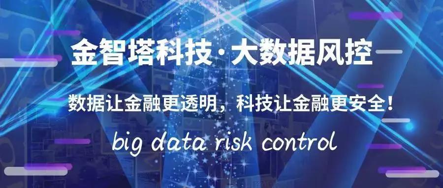 大数据的4个神话以及使用深度数据的4种方法