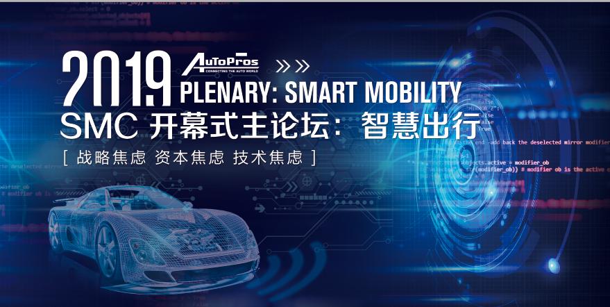 聚焦汽车行业核心产业链,华夏幸福大数据平台助力企业投资选址
