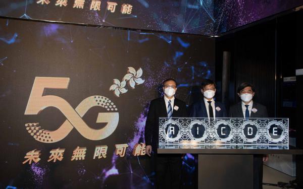 中国移动在香港正式启用商用5G,开通5G基站500个