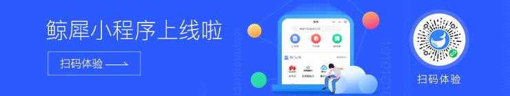 2021年第一签!深圳再发2000万元数字人民币红包