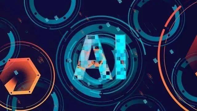 21个国家宣布AI政策,人工智能成为世界各国产业政策的重要组成