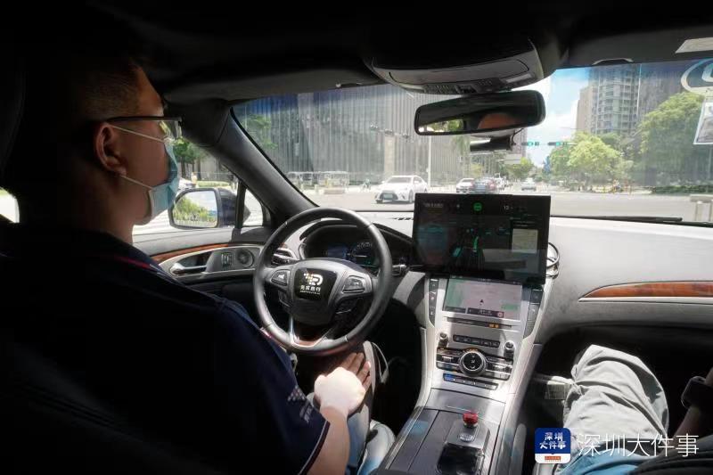 无人驾驶驶入深圳市中心,今起面向公众预约