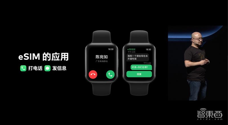 对标Apple Watch!魅族推首款智能手表,官宣接入华为鸿蒙系统