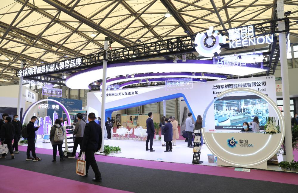 2021CMS上海国际酒店展完美收官 擎朗酒店机器人大放异彩