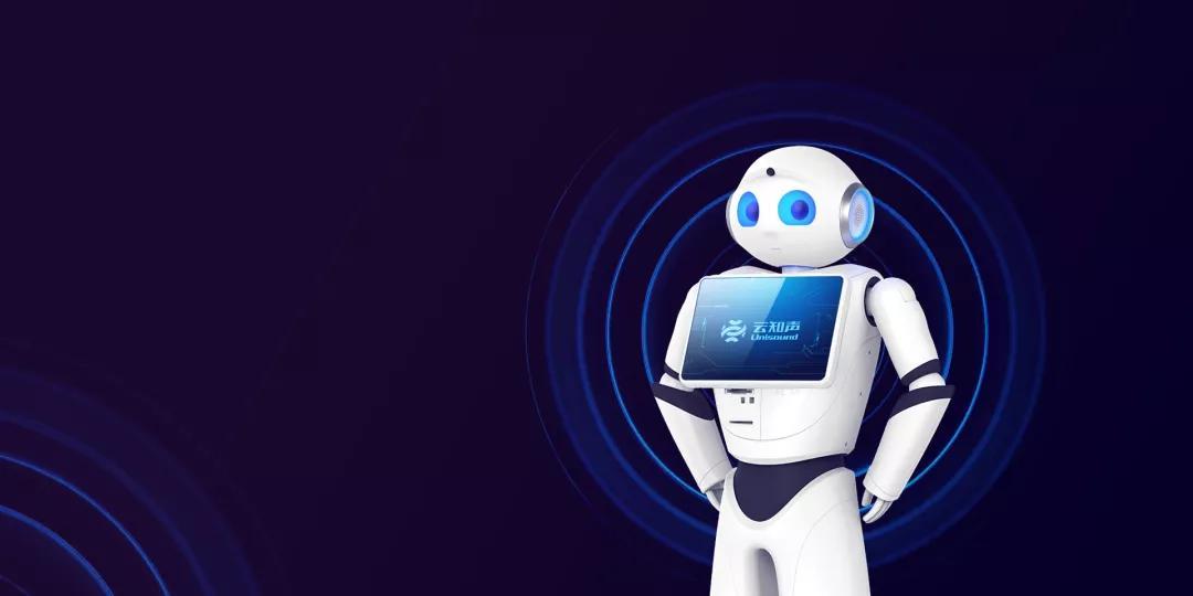 云知声成首家终止科创板上市审核的人工智能公司,公司负责人表示「先发展业务,再看看」