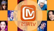 """芒果TV诉百度""""袋鼠遥控""""不正当竞争,索赔300万元"""