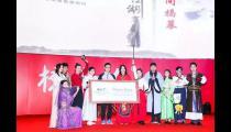 无人系统孵化器Phenix Space揭幕仪式在杭州滨江隆重举行
