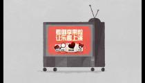 """撩人飙新意,美汁源首次转战""""AR微电影"""",要你变身当""""导演"""""""