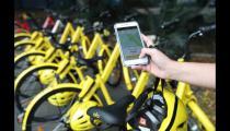 共享单车押金难退:政府该不该管、怎么管?