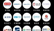 """获2018中国AI产业创新力奖,海尔U+的""""AI+IOT""""战略正在走进千家万户"""
