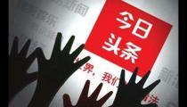 今日头条已收购飞聊域名flipchat.cn