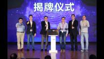 京东首届大数据峰会 打造智能零售大数据操作系统