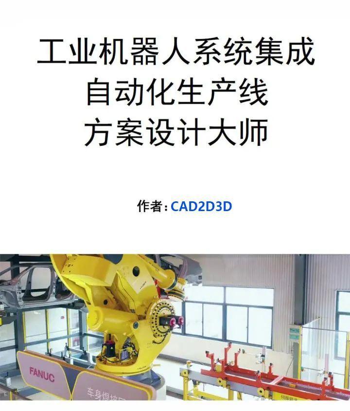 沈阳新松机器人出现巨额亏损,股票跌幅92%,国产机器人路在何方?
