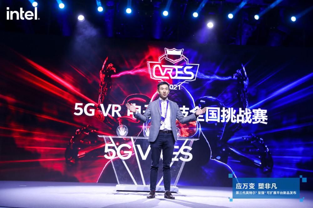 5G VR边缘计算加持 VR电竞告别传统设备束缚