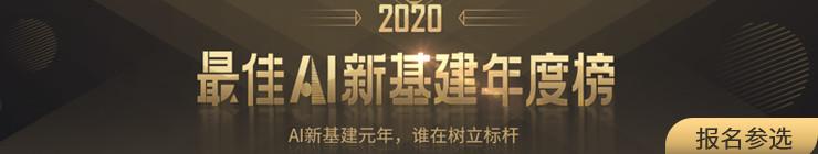 广州南沙要投百亿建世界上最智慧医院 云从科技中标建设项目