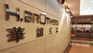 华谊兄弟19亿投英雄互娱成第二大股东:占股20%